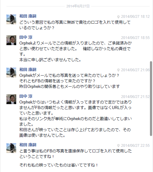 20150404011.png