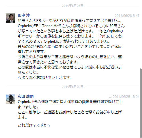 20150404012.png