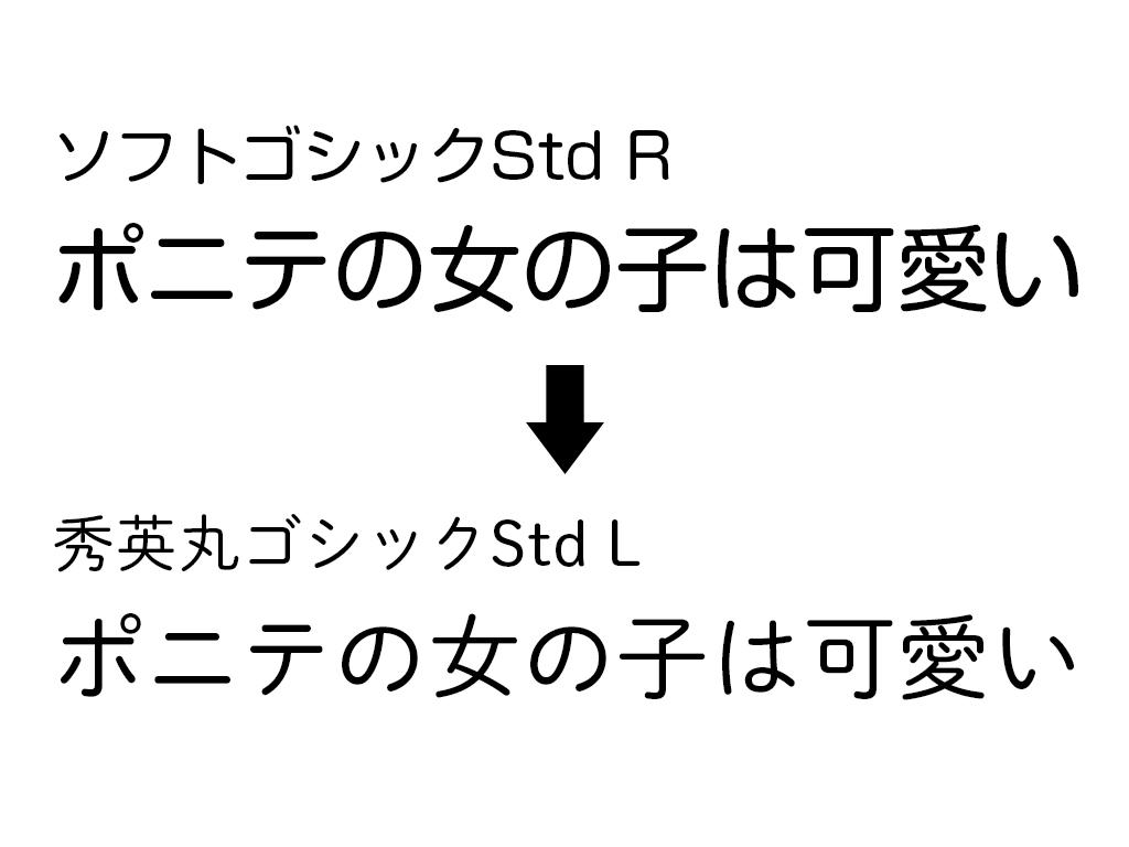 20150628_1.jpg