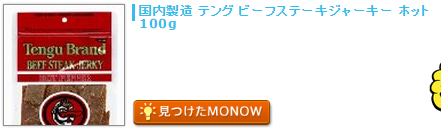 monow3_150530.png