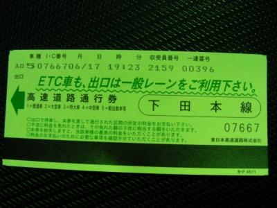 DSCN0566.jpg