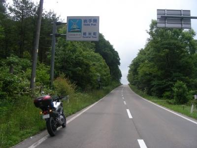 DSCN0590.jpg