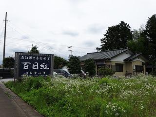 2015620082.jpg