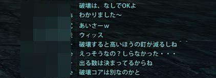 2014_12_08_0000.jpg