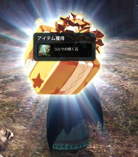 2014_12_10_0002.jpg
