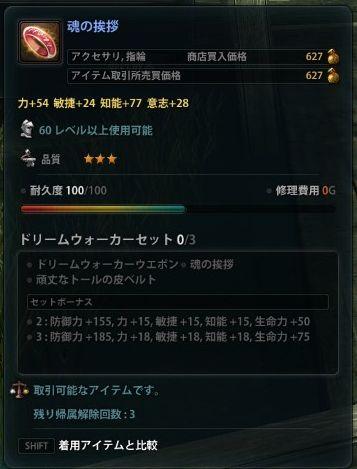 2014_12_11_0000.jpg