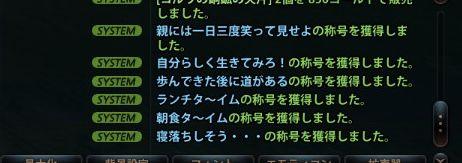 2014_12_11_0001.jpg