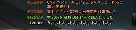 2015_03_15_0000.jpg