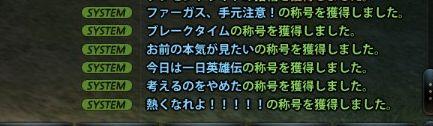 2015_04_22_0002.jpg