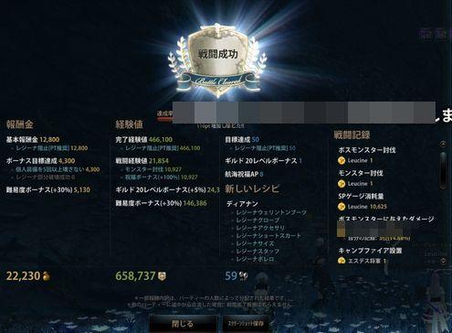 2015_06_17_0007.jpg