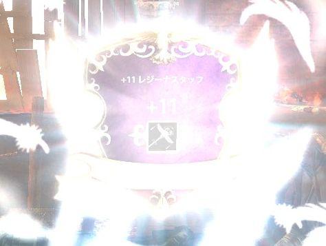 2015_06_19_0015.jpg