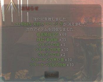 2015_06_23_0004.jpg