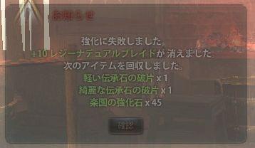 2015_06_25_0003.jpg