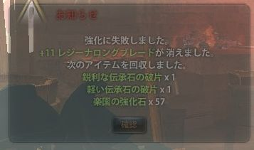 2015_06_26_0001.jpg