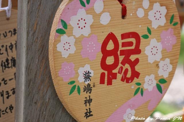 umineko15-0007.jpg