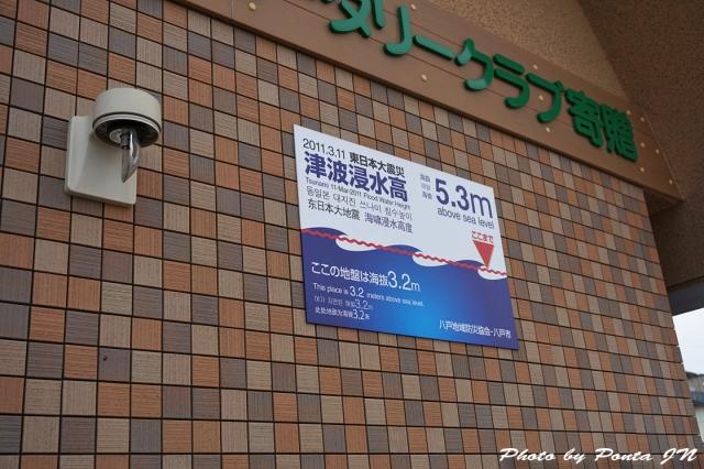 umineko15-0025.jpg
