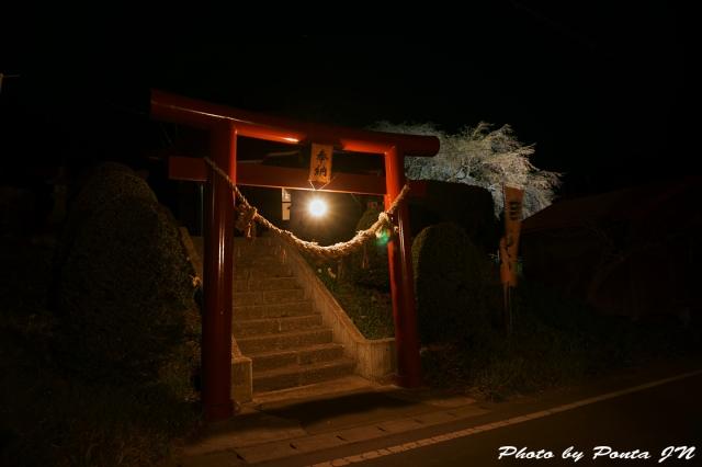 utsugisawa15-0007.jpg