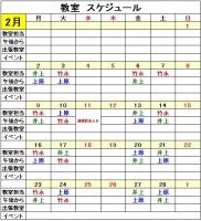 15-2-1gatu.jpg