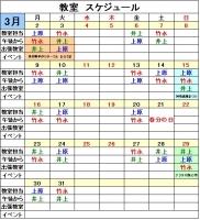 15-3GATU.jpg