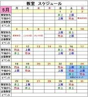 2015-5.jpg