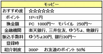 20150322012019c55.jpg