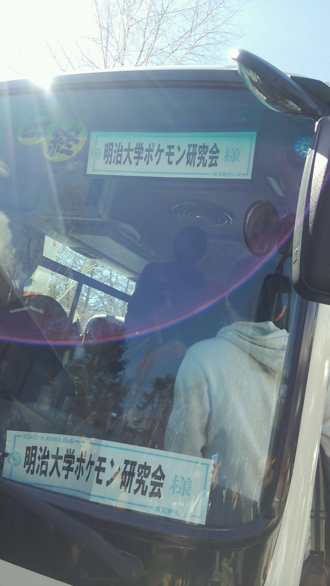 20150311_100809_130.jpg