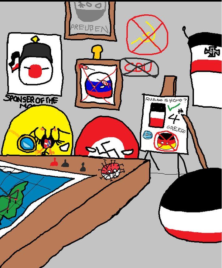 第三帝国クラブ (5)