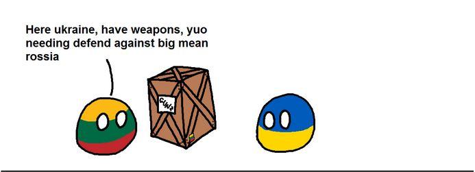 リトアニアの過ち (1)