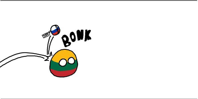 リトアニアの過ち (3)