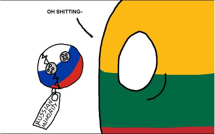 リトアニアの過ち (5)