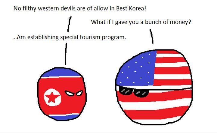 世界で一番変な国 (3)