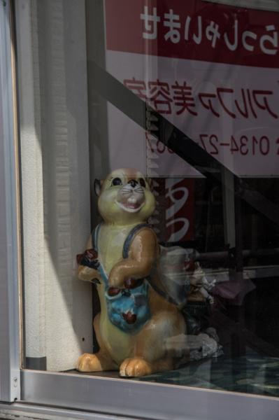 なぞの動物 - コピー