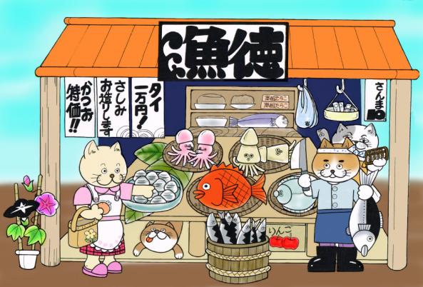 魚屋さん6