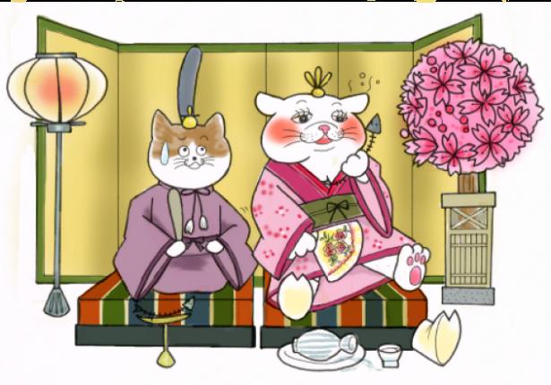 ネコ お内裏様 お雛様5