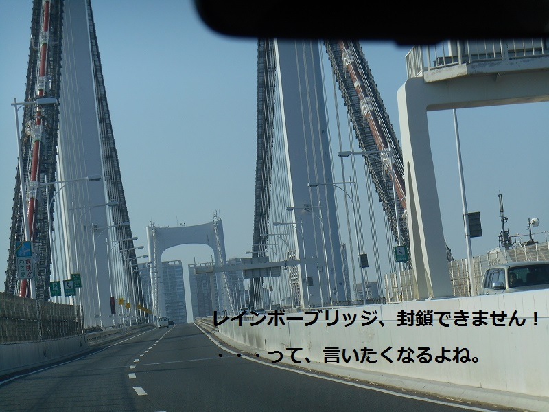 DSCN1327.jpg