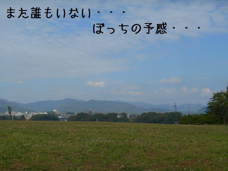 DSCN1486.jpg