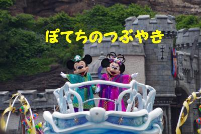 20150625 Sea (1)