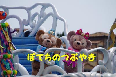20150625 Sea (2)