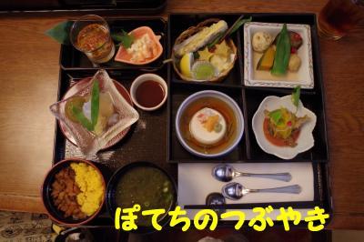 20150625 北斎 (2)