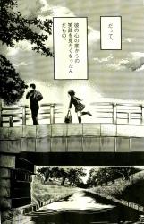 mihiraki.jpg