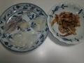 翌日の料理