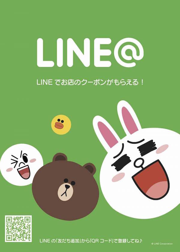 lineat-poster-ja_1-noid_11.jpg