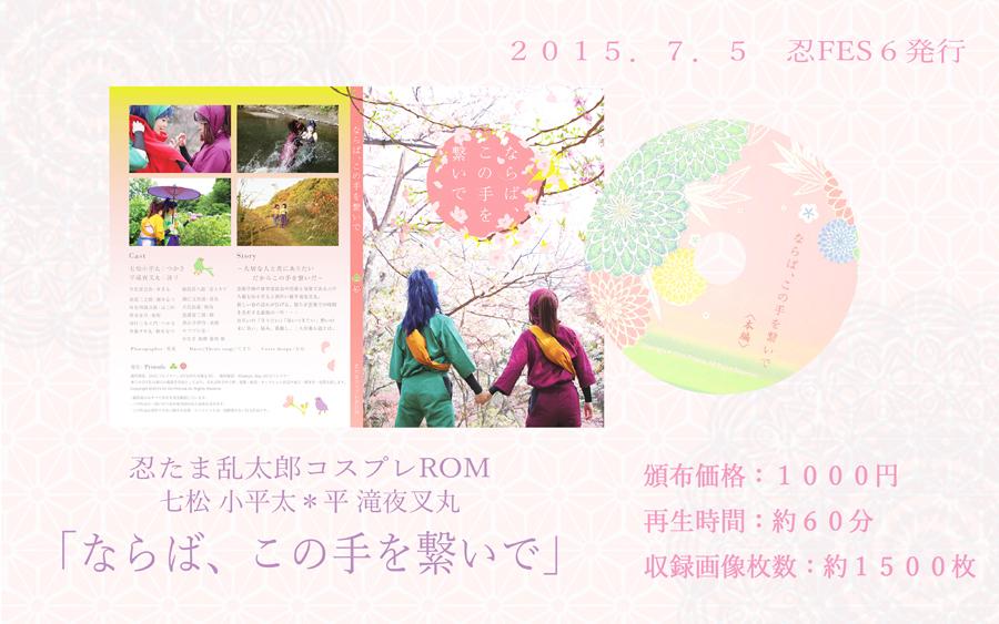 ROM2.jpg