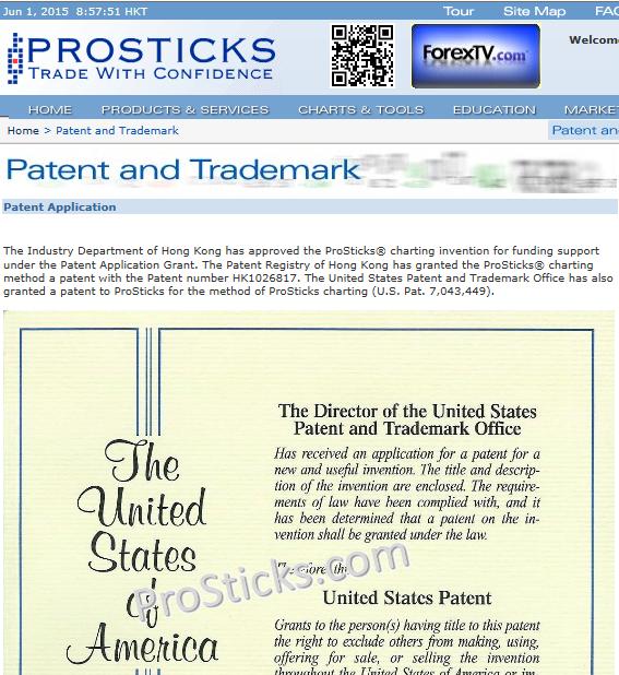 アメリカ特許