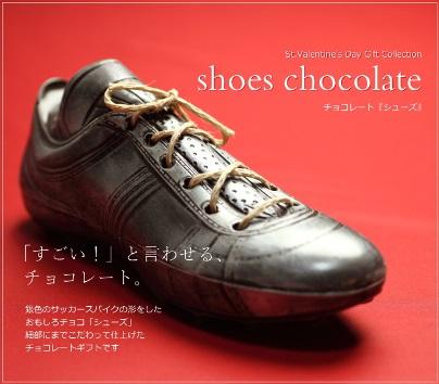 mati_vd15_shoe-101.jpg