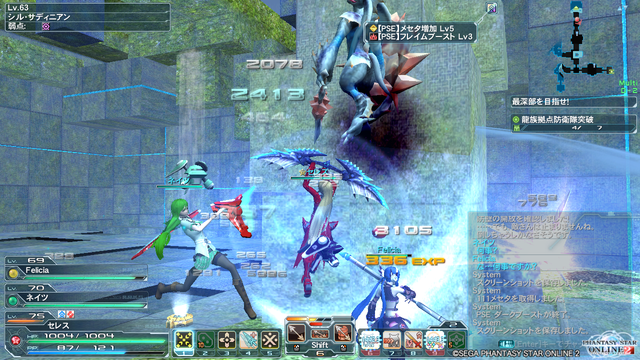 pso20141209_011452_014.png