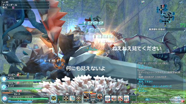 pso20141209_012018_025.png