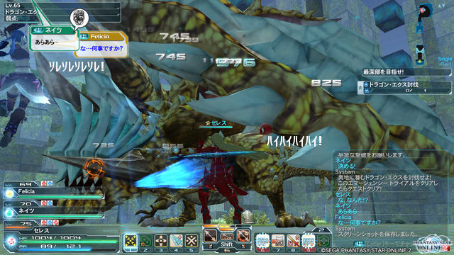 pso20141209_012333_032.png