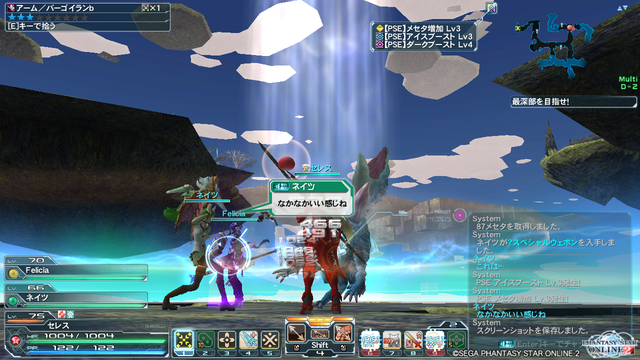 pso20141209_015231_047.png