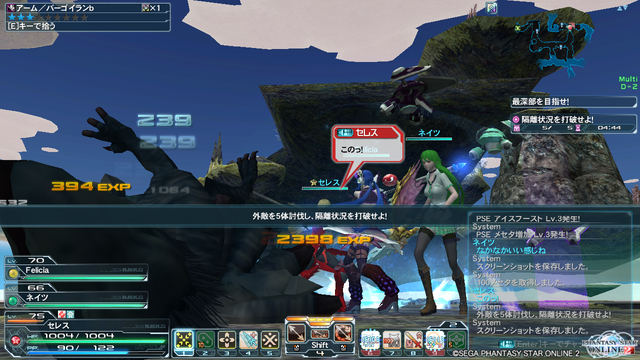 pso20141209_015236_048.png